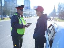 В Кыргызстане проходят рейды по выявлению неплательщиков налогов на авто
