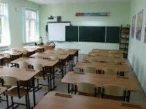 В Базар-Коргонском районе появится новая школа