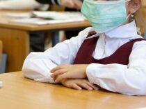Ношение масок в школах не будет обязательным