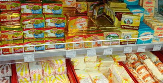 Самое дешевое сливочное масло в столицах ЕАЭС можно купить в Бишкеке.