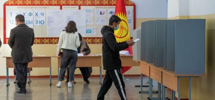 ЦИК утвердила смету расходов на выборы