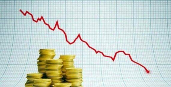 В Кыргызстане сохраняется самая высокая инфляция среди стран ЕАЭС