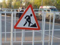 11 улиц Бишкека сегодня откроют для проезда