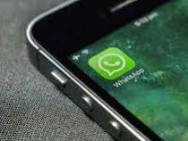 В WhatsApp разрабатывают функцию жалобы на отдельные сообщения