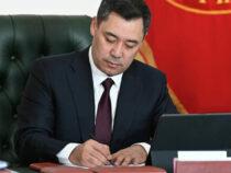 Правительство Кыргызстана начнет работать по новой конституции