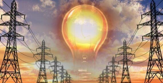 «Электрические станции» получат кредит в 650 млн сомов
