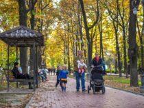 Солнечная, теплая  погода вернется вБишкек уже с 12 октября