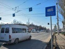 «Безопасный город». Второй этап проекта охватит весь Кыргызстан