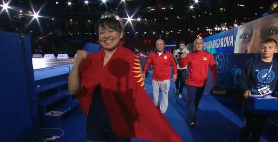 Чемпионат мира по борьбе в Осло. Кыргызстан занял пятое месте