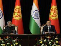 Индия выдаст Кыргызстану льготный кредит