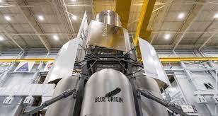 Компания Blue Origin анонсировала запуск первой в мире частной космической станции