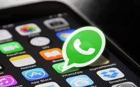 WhatsApp представил новую функцию