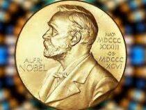 В Швеции объявят первого лауреата Нобелевской премии 2021-ого года