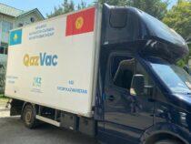Кыргызстанцев начали прививать казахской вакциной QazVac