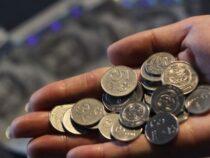 В Кыргызстане прожиточный минимум составил 6 тыс. 382 сома
