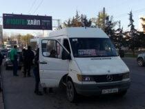 В Бишкеке станет больше маршруток