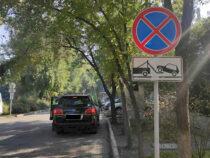 В Бишкеке проходит рейд «Парковка»