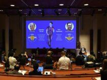 Нобелевскую премию по медицине присудили за открытие новых рецепторов