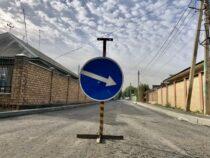 В Бишкеке начался ремонт в переулке Аральский