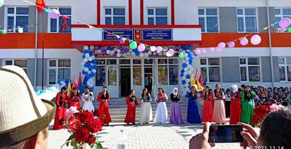 В Аксыйском районе появилась новая школа