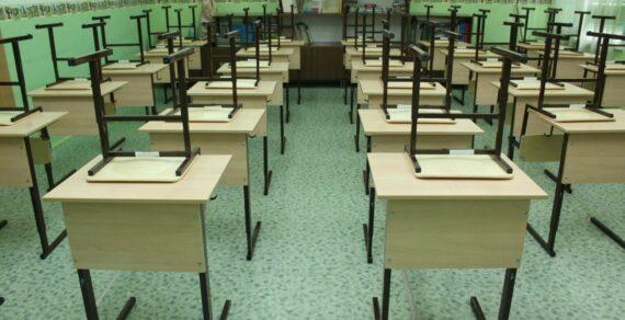 Школы Бишкека пока не планируют переводить на онлайн-обучение