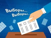 ЦИК завершила прием документов от самовыдвиженцев