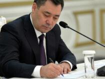 Президент подписал указ о назначении членов кабмина