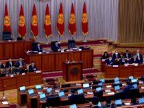 Жогорку Кенеш одобрил состав и структуру кабинета министров